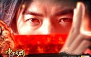 中华英雄 郑伊健代言壁纸 壁纸3 《中华英雄》郑伊健代 游戏壁纸