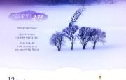 2006年12月月历壁纸圣诞节月历桌面 月历壁纸