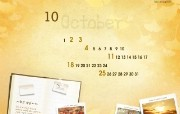 2009年10月月历图片 2009年10月份月历壁纸 月历壁纸