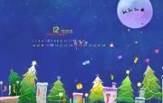2009年12月份圣诞节月历壁纸 月历壁纸