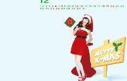 2009年12月份月历壁纸 韩国卡通月历 12月份月历壁纸 2009年12月份圣诞节月历壁纸 月历壁纸