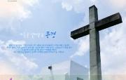 2009年4月份十字架壁纸 2009年4月份月历壁纸 月历壁纸
