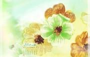 9月份月历 艺术花卉插画月历 2009年9月月历壁纸 月历壁纸