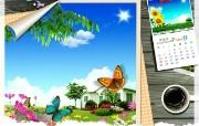 9月份月历 蓝天夏日插画设计月历 2009年9月月历壁纸 月历壁纸