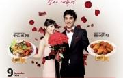 9月月历壁纸 韩国明星广告月历 2009年9月月历壁纸 月历壁纸