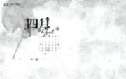 2010年4月份宽屏设计月历 2010年4月份宽屏月历 月历壁纸