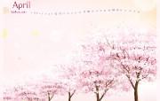 风景插画 2010年4月份月历 2010年4月份月历壁纸 月历壁纸