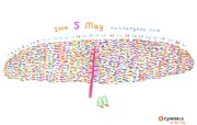 2010年5月月历壁纸 cyworld 壁纸8 2010年5月月历壁 月历壁纸