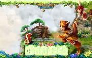 大话仙剑 新年年历月历壁纸 壁纸17 大话仙剑 新年年历月 月历壁纸