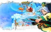 大话仙剑 新年年历月历壁纸 壁纸24 大话仙剑 新年年历月 月历壁纸