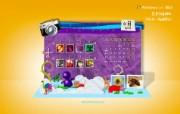 Windows Live 2010 新年年历月历壁纸 壁纸7 Windows Li 月历壁纸