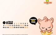 我的小傻瓜 贴心宝宝2010年1月月历壁纸 壁纸21600x1200 《我的小傻瓜》贴心宝 月历壁纸