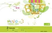2009年2月月历 小天使婴童品牌卡通壁纸 小天使婴童品牌卡通月历 月历壁纸