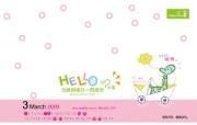 2009年3月月历 小天使婴童品牌卡通壁纸 小天使婴童品牌卡通月历 月历壁纸