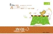 2009年5月月历 小天使婴童品牌卡通壁纸 小天使婴童品牌卡通月历 月历壁纸