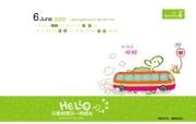 2009年6月月历 小天使婴童品牌卡通壁纸 小天使婴童品牌卡通月历 月历壁纸