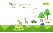 2009年7月月历 小天使婴童品牌卡通壁纸 小天使婴童品牌卡通月历 月历壁纸