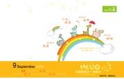 2009年9月月历 小天使婴童品牌卡通壁纸 小天使婴童品牌卡通月历 月历壁纸