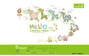 2009年8月月历 小天使婴童品牌卡通壁纸 小天使婴童品牌卡通月历 月历壁纸