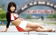 7月壁纸 Race Queen 赛车女郎桌面壁纸 YAHOO韩国七月月历壁纸 月历壁纸