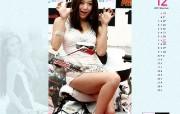 12月月历 韩国车模桌面壁纸 YAHOO韩国十二月月历壁纸 月历壁纸