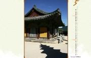 YAHOO韩国五月月历壁纸 5月月历 传统建筑桌面壁纸 Yahoo 韩国五月月历壁纸 月历壁纸