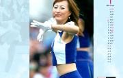 YAHOO韩国新年1月月历壁纸 1月壁纸 啦啦队热舞桌面壁纸 Yahoo韩国新年1月份月历壁纸 月历壁纸