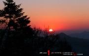 YAHOO韩国新年1月月历壁纸 1月壁纸 日落风景桌面壁纸 Yahoo韩国新年1月份月历壁纸 月历壁纸