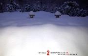 YAHOO韩国新年2月月历壁纸 2月壁纸 冰雪初融桌面壁纸 Yahoo韩国新年2月份月历壁纸 月历壁纸