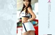 YAHOO韩国新年2月月历壁纸 2月壁纸 赛车女王桌面壁纸 Yahoo韩国新年2月份月历壁纸 月历壁纸
